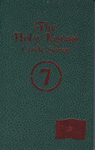 The Koran Circle 7