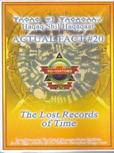 actual-fact-lost-records-of-time